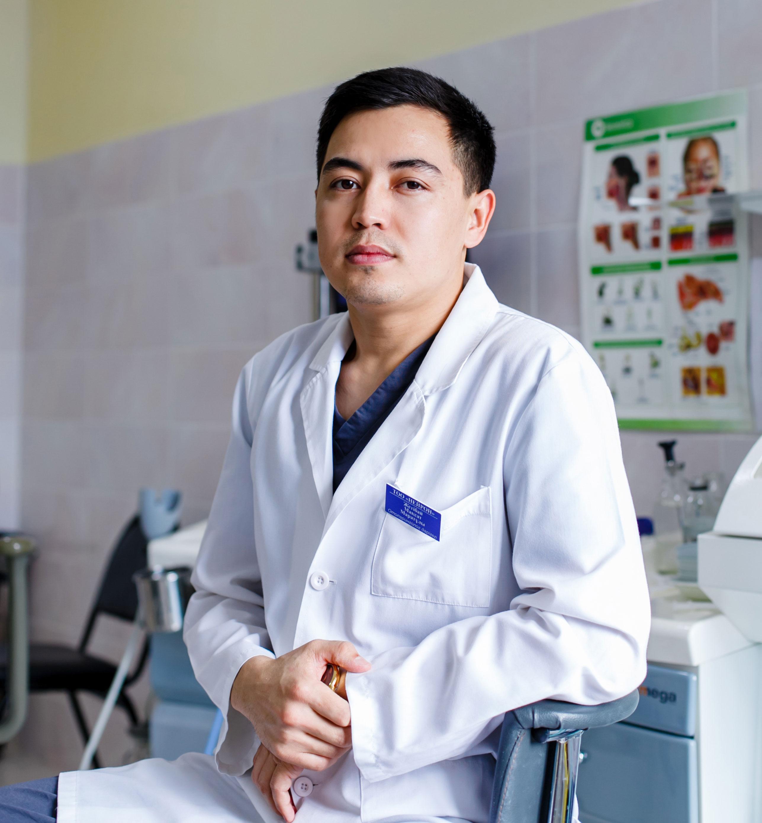 Жетибаев-Максат-Маратович---Оперирующий-ЛОР-врач