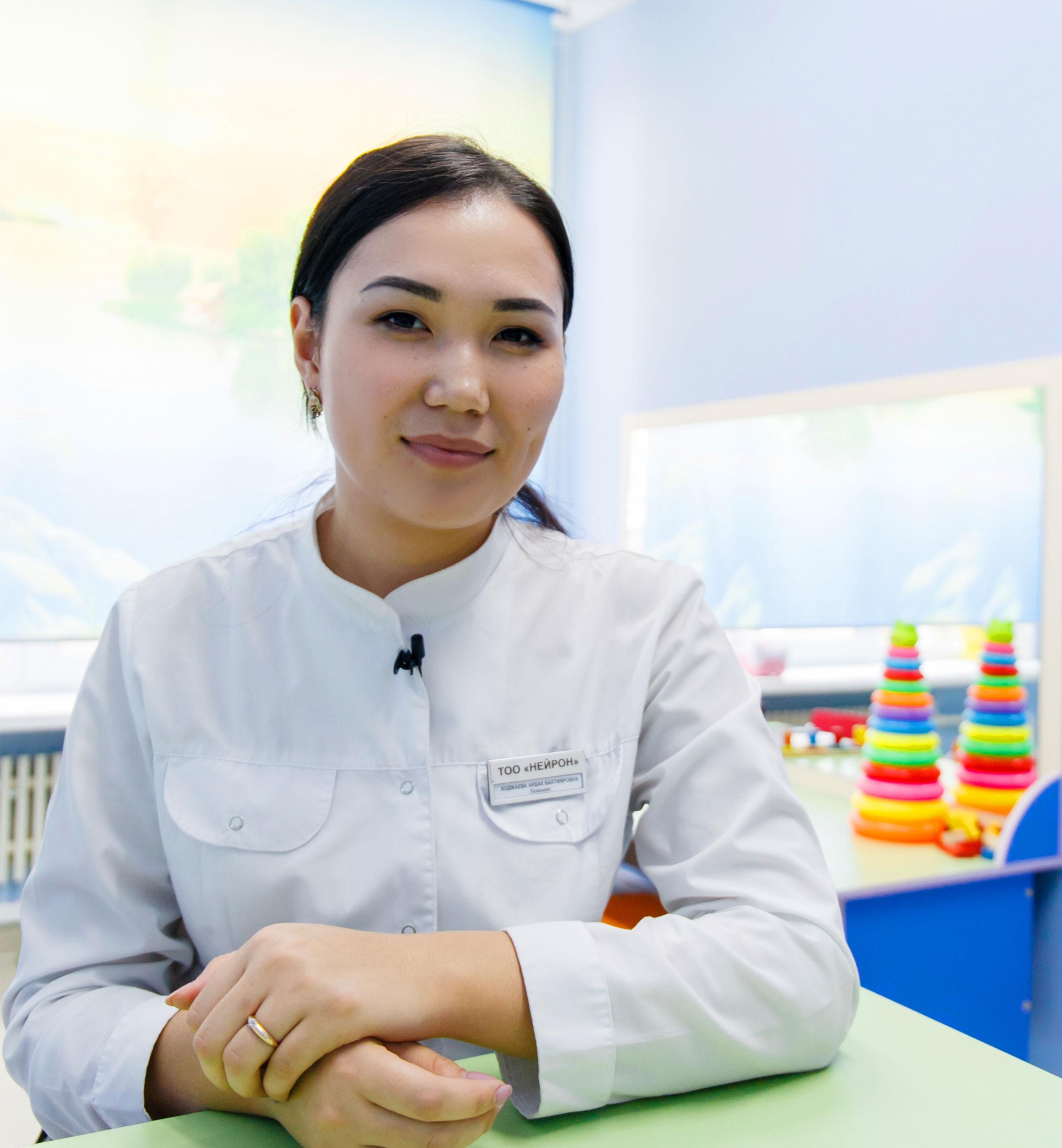 Ходжаева-Ардак-Бахтияровна---Психолог