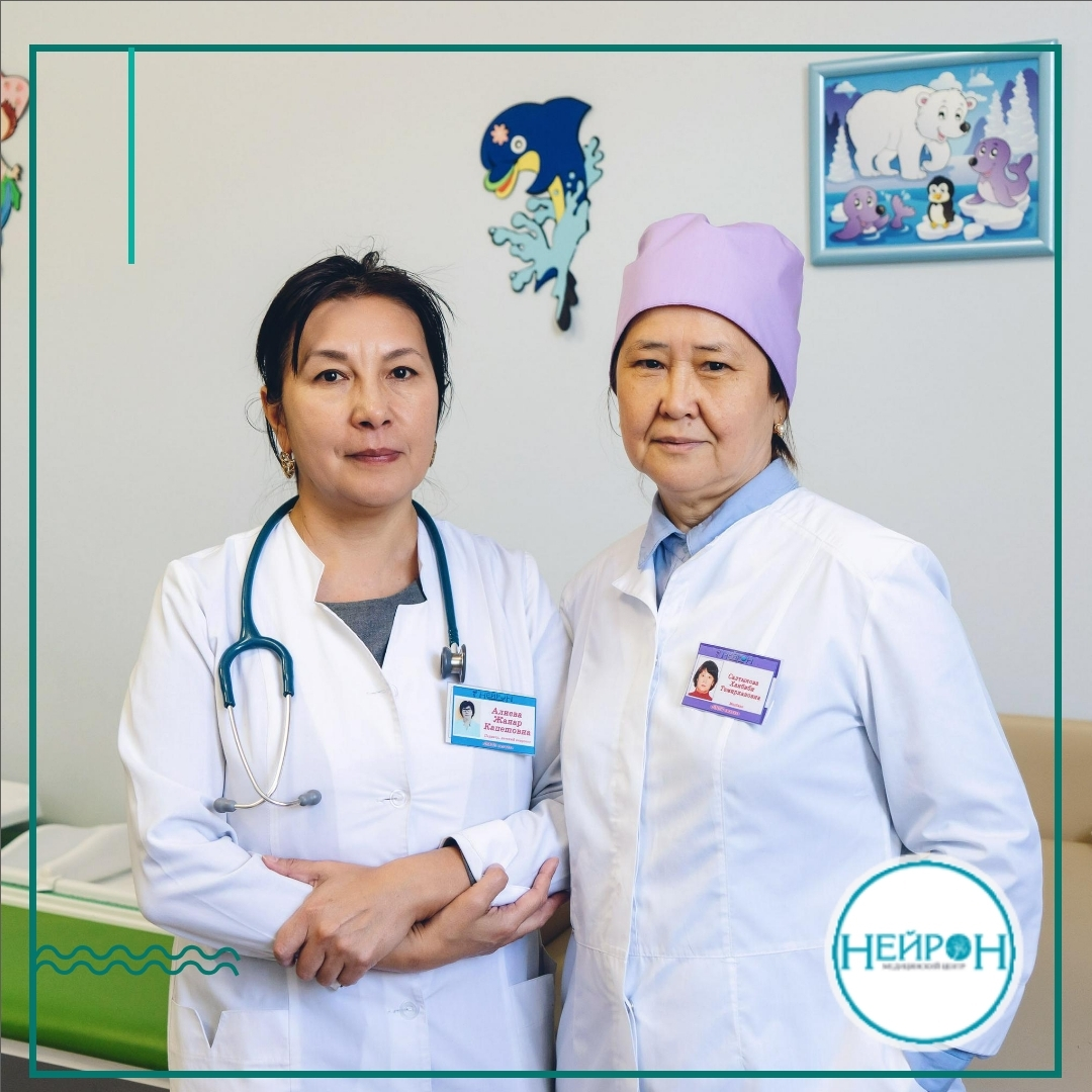 Улыбнитесь — ведь Вы заглянули на приём в самую доброжелательную поликлинику!