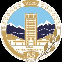 Казахский Национальный Университет имени Аль-Фараби