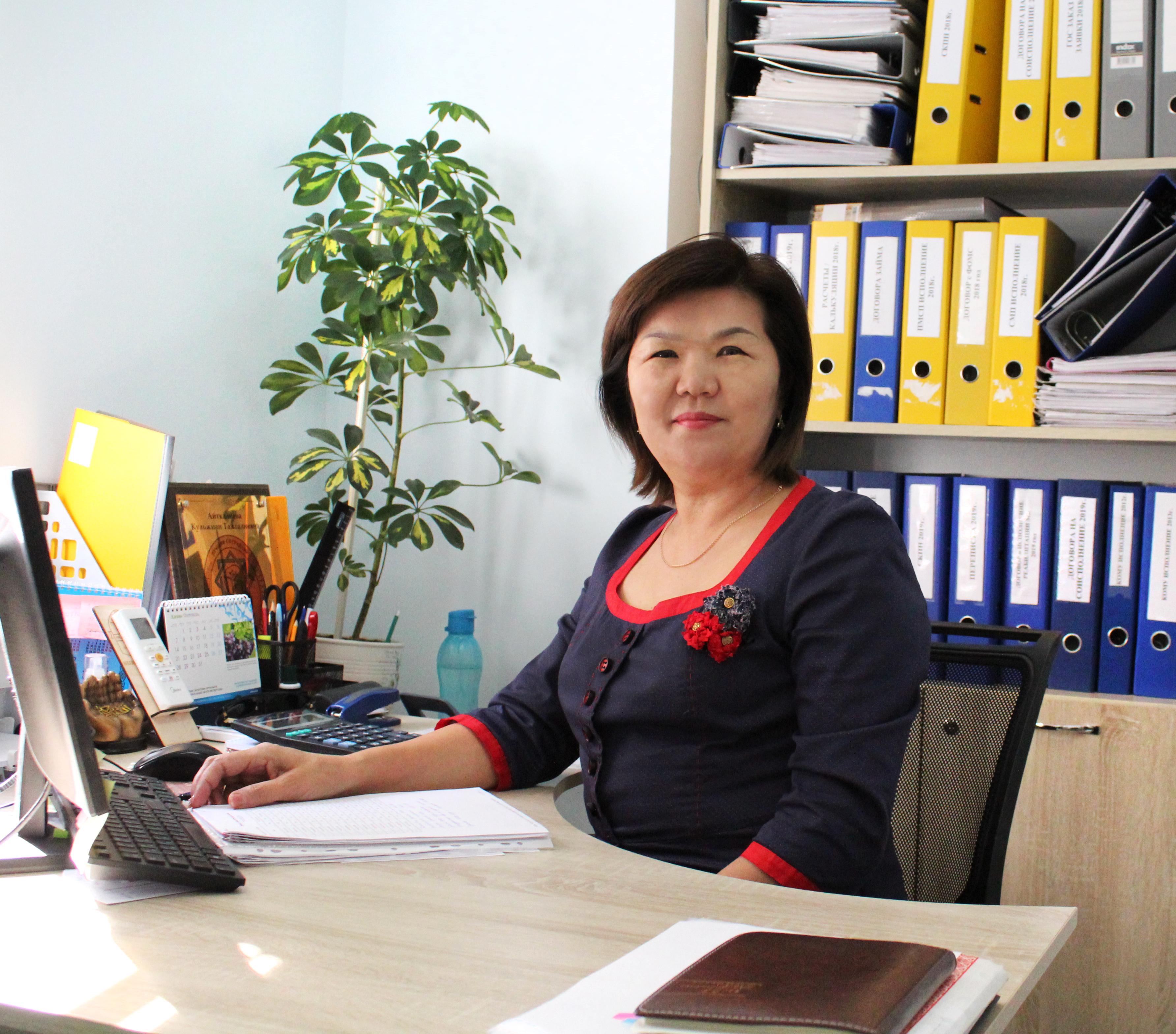 Айткалиева К.Т. – финансовый директор